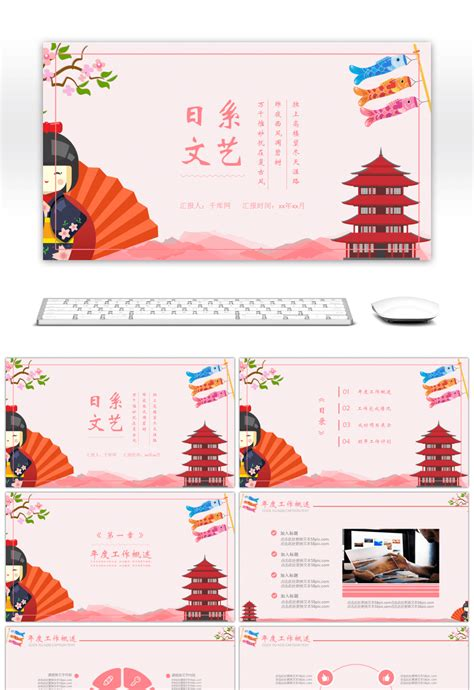 aaeefabeacadcf japanese style powerpoint template