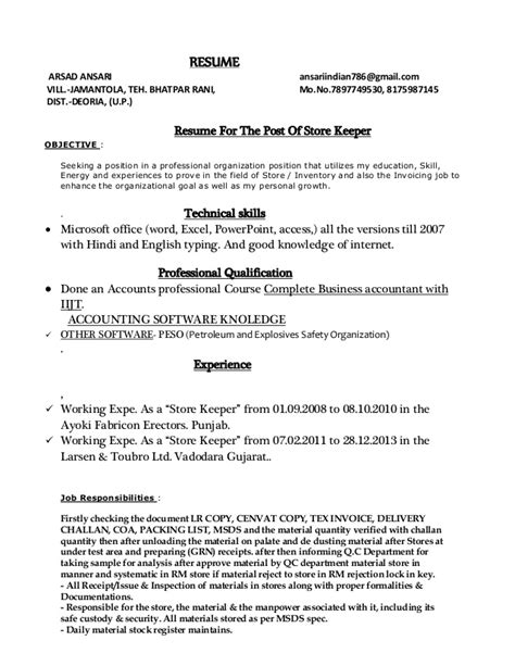 store keeper resume format in word store keeper resume