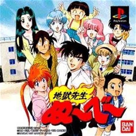 Nonton Anime Hantu Kartun Jaman Dulu My