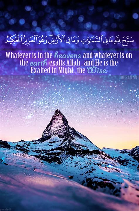 beautiful quotes   quran quotesgram