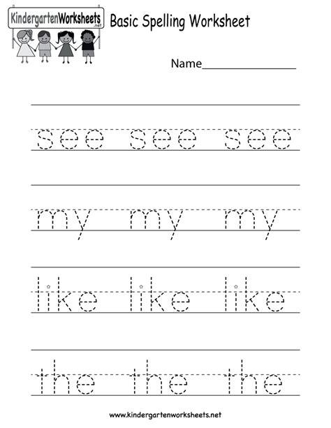 Basic Spelling Worksheet  Free Kindergarten English Worksheet For Kids