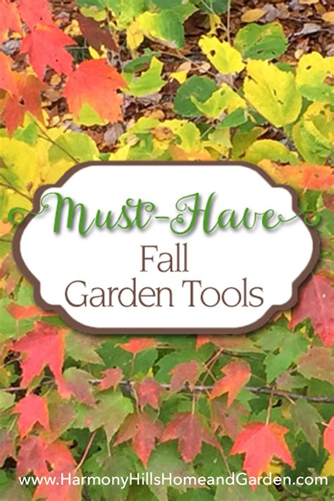 must fall garden tools harmony home and garden