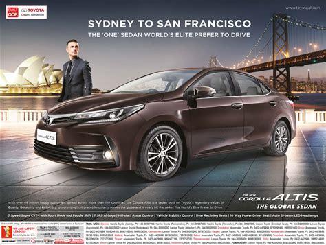 car ads british automotive
