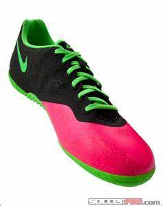 Nike5 Elastico II Easy Returns Lime Green Indoor Soccer
