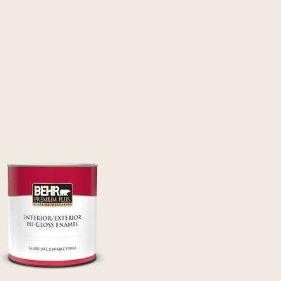 Wall, cabinets, trim + molding, furniture, windows (size: Swiss Coffee - Paint Colors - Paint - The Home Depot