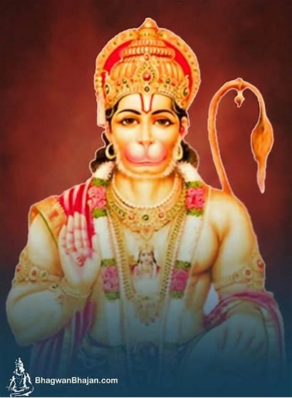Hanuman Bhagwan Bajrangbali Shri Sri Ji Wallpapers