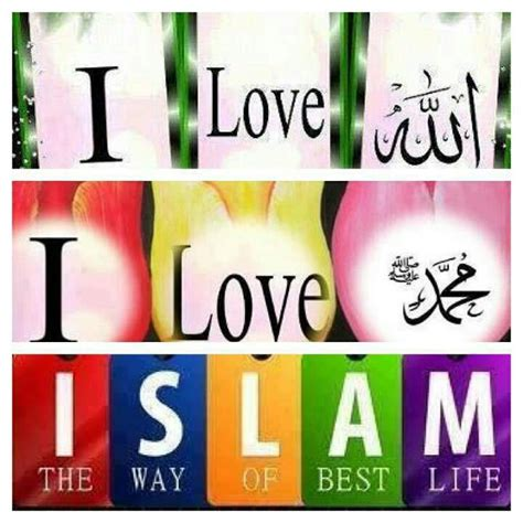 Information About I Love Allah And Muhammad Saw Wallpaper Yousense