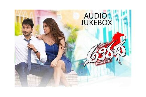 Airavata kannada film background music download :: breadcompdispprog