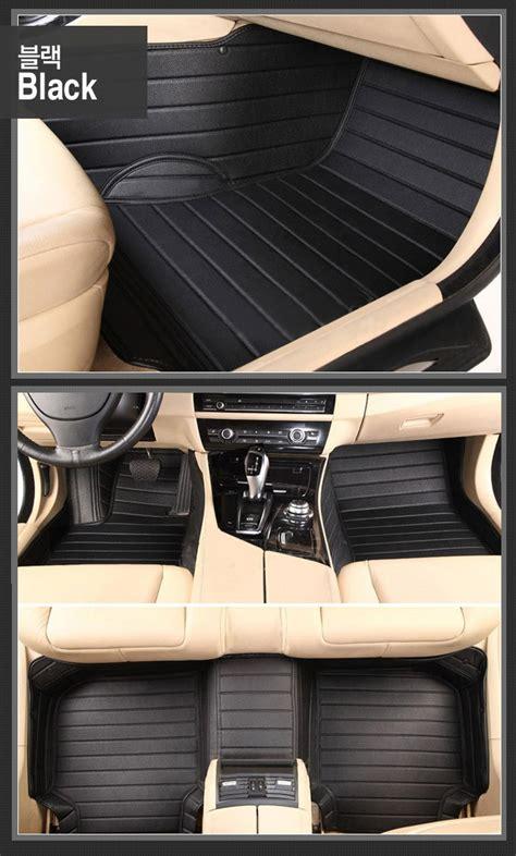 Luxury Floor Mat Set, Importsharkcom