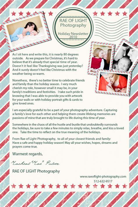 holiday newsletter newsletter 2010 187 rock s family photographer