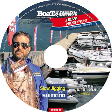 Boat Dvd by Dvd Boat Fishing 51 Boat Fishing