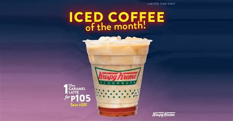 How has that been possible anyway? Krispy Kreme Signature Caramel Iced Coffee Promo | Manila On Sale