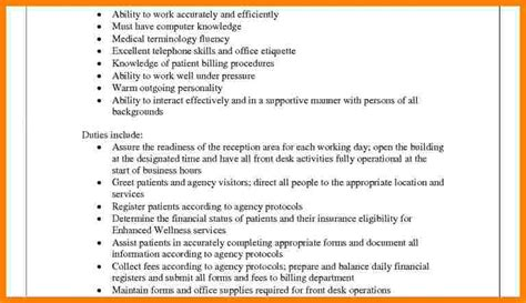 medical receptionist description 8 medical receptionist job description introduction letter