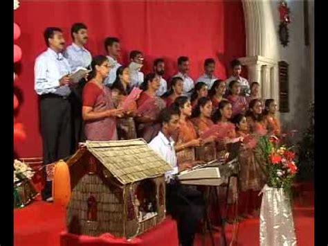 """""""attidayar Koottamayi """" Malayalam Christmas Carol Songs"""