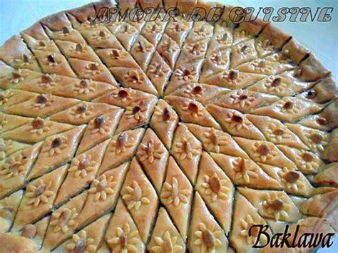 marguerite cuisine samira tv recette gateau facile holidays oo