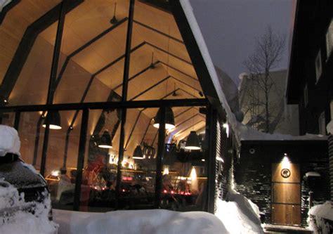 Japan Ski Resort Nightlife