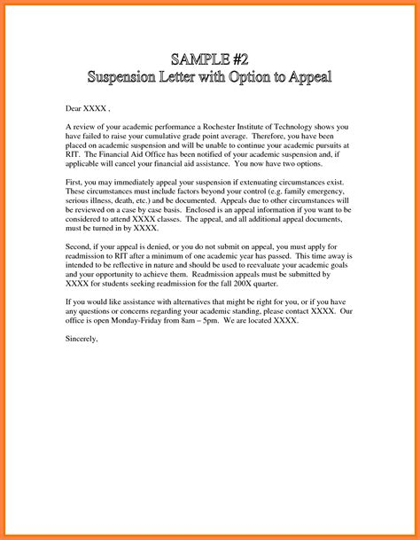 write  appeal letter  college marital