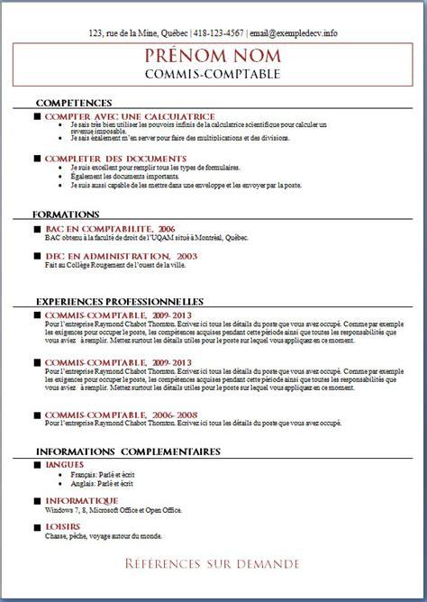 Exemple De Cv De Travail by Mod 232 Les Et Exemples De Cv 543 224 549 Exemple De Cv Info