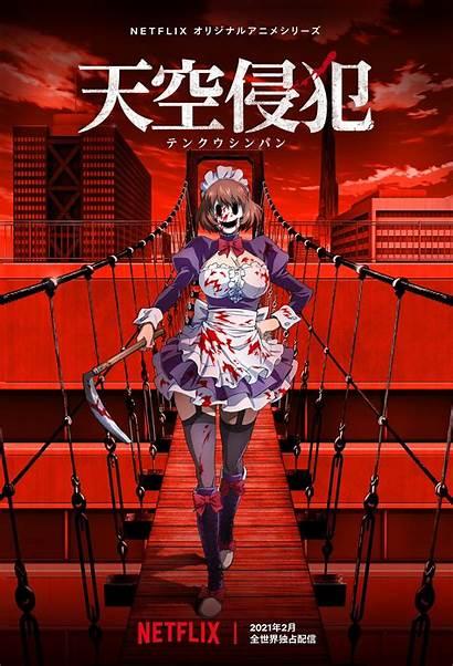 Tenkuu Anime Shinpan Netflix Nuevo Promocionales Primeras