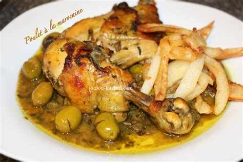 recette cuisine poulet cuisine marocaine au poulet
