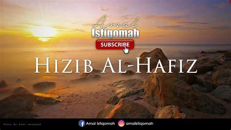 May 20, 2019 · dalam menyebarkan agama islam, dakwah rasulullah saw. Hizib Al Hafiz - Doa mohon bantuan Allah dan para Malaikat - YouTube