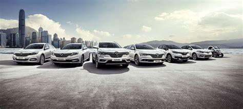 Discover Renault-samsung-motors Brand