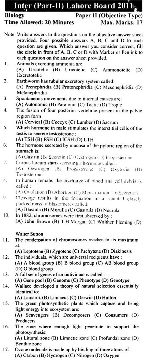 Past Papers 2011 Lahore Board Inter Part 2 Biology Objective