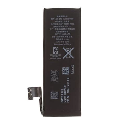 iphone 5 battery replacement cost battery replacement for apple iphone 5 iphon