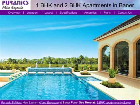 1 And 2 Bhk Apartments In Baner Pune At Aldea Espanola By Puranik Bui…
