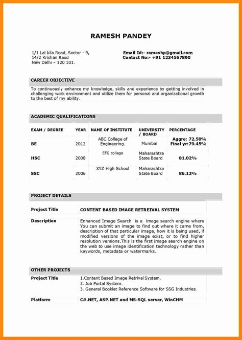 basic indian resume format  resume examples