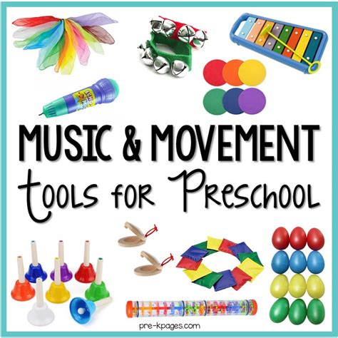 and movement tools and toys for preschool pre k pages 718 | Music and Movement Tools and Toys for Preschool