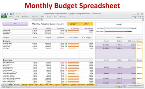 sample budget spreadsheet leave debt