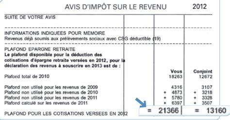 montant impot sur le revenu le contrat de retraite 224 cotisations bnp paribas epargne