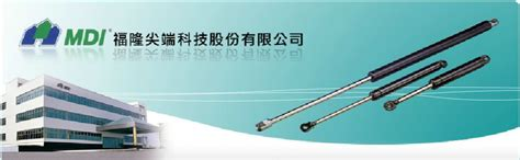 Newmed ltd station road, harrietsham, kent me17 1ja +441622854864 contact person: FU LUONG HI-TECH CO., LTD, Gas Spring , Gas Lift 3.Bicycle Parts , Hinge , Actuator Motor