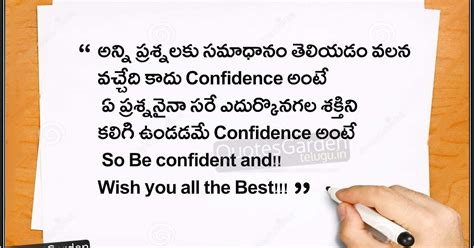 inspirational messages  students quotes garden telugu