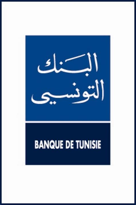 List of banks in Tunisia