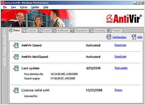 descargar avira para windows 7 2012 gratis