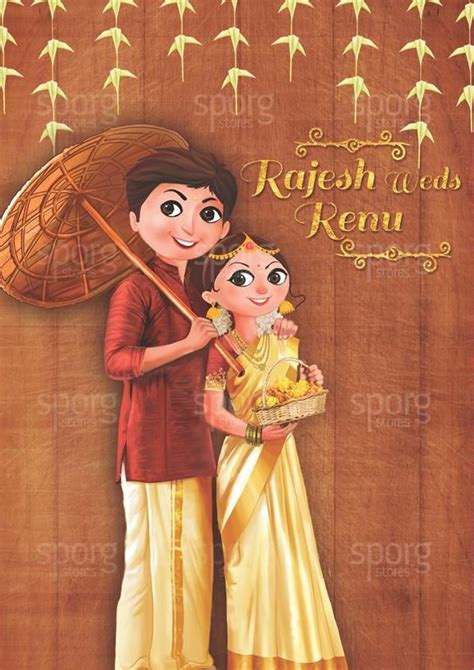 illustrated kerala hindu wedding invitation hindu