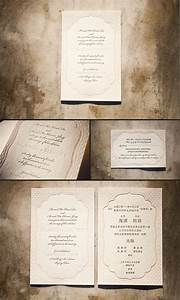letterpress stationery smock With letterpress wedding invitations hong kong