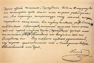 Genuine handwritten text by great Russian writer Nikolai ...