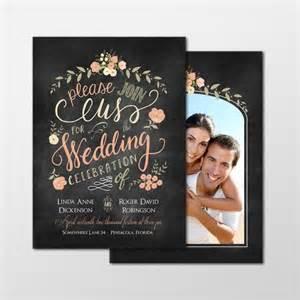 custom wedding invitation printing custom personalized digital wedding invitation photo cards 5x7 printable or printed join us