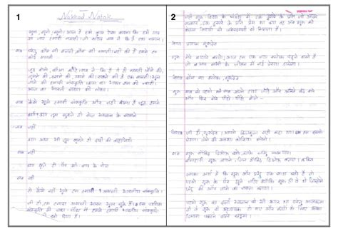 pay for exclusive essay how to write skits