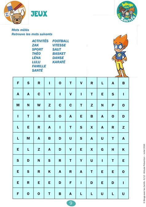 jeu de lulu table de multiplication tables de multiplication lulu