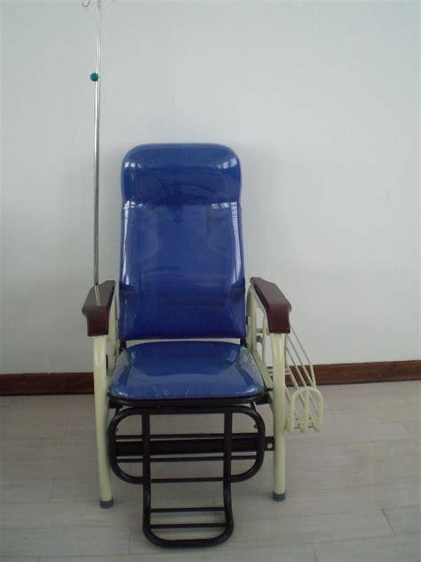 luxury adjustable folding chair hospital