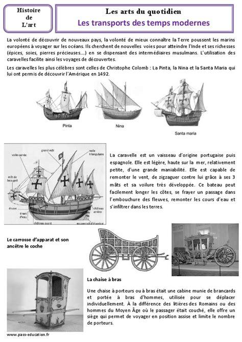 Les Vanités Histoire Des Arts by Transports Des Temps Modernes Cm1 Cm2 Arts Du