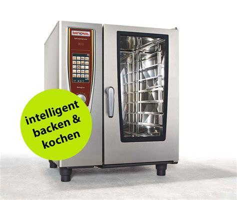 rational kombid 228 mpfer scc bakingline 101 selfcookingcenter