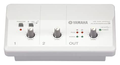 yamaha audiogram 3 opiniones y precios hispasonic