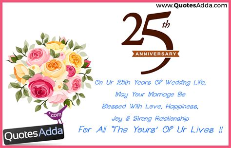 25 Years Wedding Anniversary Quotes In Telugu
