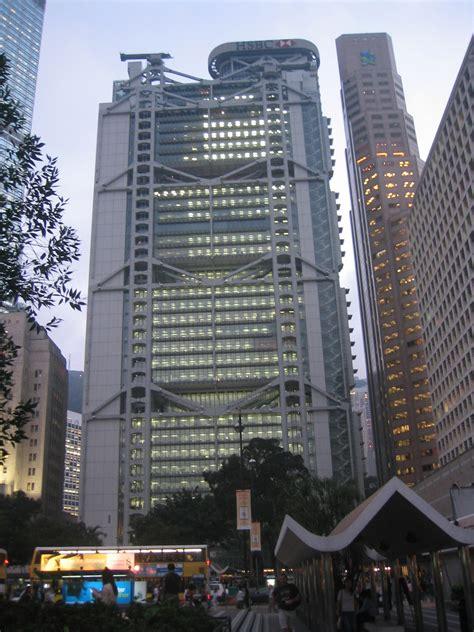 siege social hsbc architecture high tech