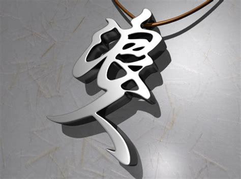 ronin kanji fubkknkc  ran